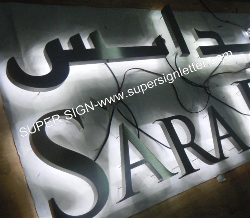 backlit LED channel letters 07